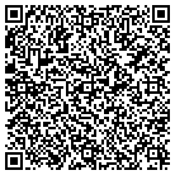 QR-код с контактной информацией организации Бизнес Дизайн, ООО