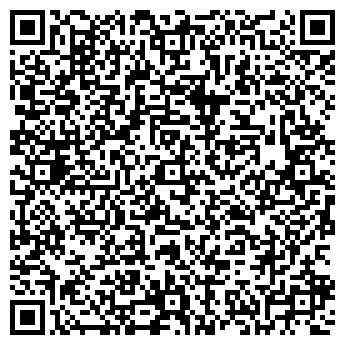 QR-код с контактной информацией организации ИмЭксПро, ООО