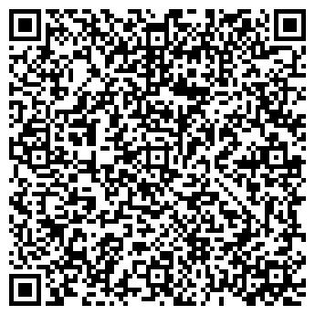 QR-код с контактной информацией организации Внешимпекс , ООО