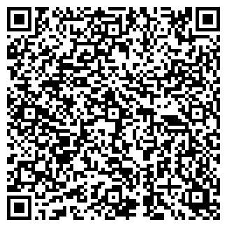 QR-код с контактной информацией организации Sinpa