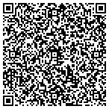 """QR-код с контактной информацией организации ЧП """"Дана-Сервис"""""""