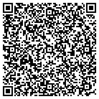 QR-код с контактной информацией организации Некогдюк Ю.В., ФОП