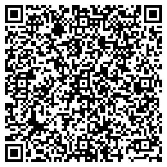 QR-код с контактной информацией организации ИНОФОРУМ, ООО
