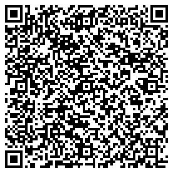 """QR-код с контактной информацией организации ЧП""""ЛЕМАК"""""""