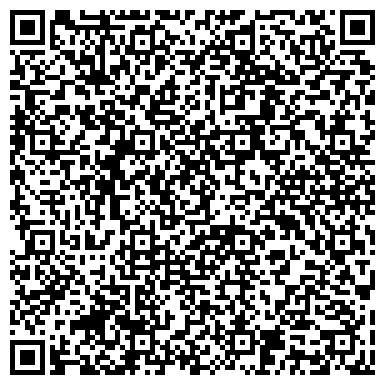 QR-код с контактной информацией организации Cтоличный центр экспертизы,ТОО