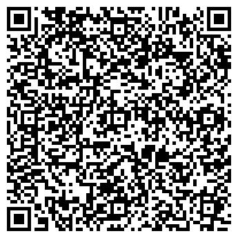 QR-код с контактной информацией организации SV, ТОО
