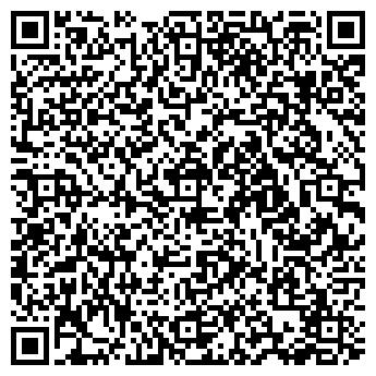 QR-код с контактной информацией организации Тамга Плюс-2030, ТОО
