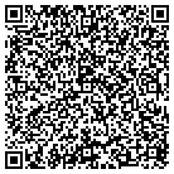 QR-код с контактной информацией организации Бест Логистикс,ТОО