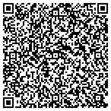QR-код с контактной информацией организации Эйч Ти Шиппинг, ООО