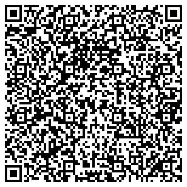 QR-код с контактной информацией организации Shine & Trust LTD (Шайн энд Траст ЛТД), ТОО