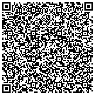 QR-код с контактной информацией организации CustomsClearanceService (КастомсКлирансСервис), ТОО