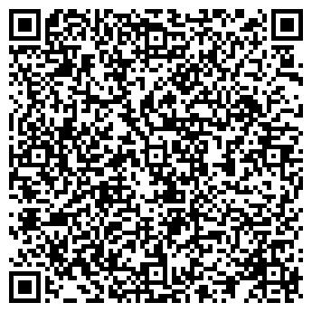 QR-код с контактной информацией организации Веста 10, ЧП