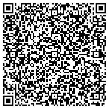 QR-код с контактной информацией организации Real Company (Реал Компани), ТОО