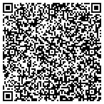 """QR-код с контактной информацией организации Общество с ограниченной ответственностью ООО """"Технологии решения"""""""