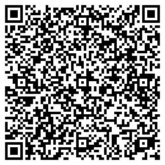 QR-код с контактной информацией организации leguk85