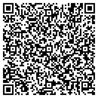 QR-код с контактной информацией организации ООО Растом