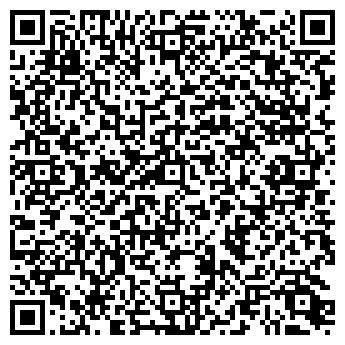QR-код с контактной информацией организации Радикал Логистик, ТОО