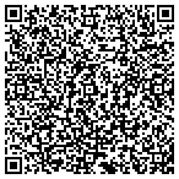 QR-код с контактной информацией организации Customs-EXPO (Кастомс-ЭКСПО), ТОО