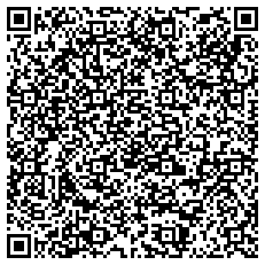 """QR-код с контактной информацией организации Общество с ограниченной ответственностью ООО """"Украинская экономическая студия"""""""