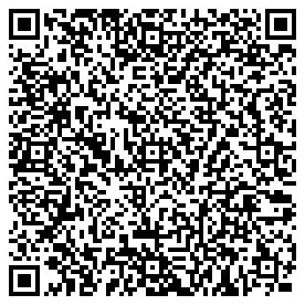 QR-код с контактной информацией организации ЧП «Блок Баг Системс»