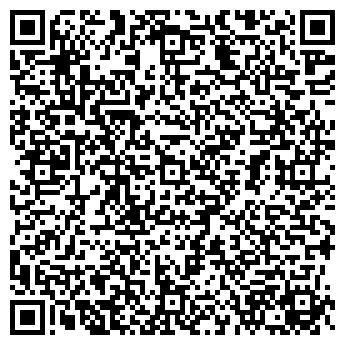 QR-код с контактной информацией организации Общество с ограниченной ответственностью VDS EximTrade