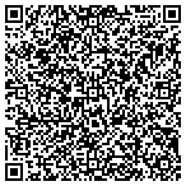 QR-код с контактной информацией организации Общество с ограниченной ответственностью ООО Ригель АВ