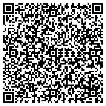 QR-код с контактной информацией организации ИП Довгуль В.П.