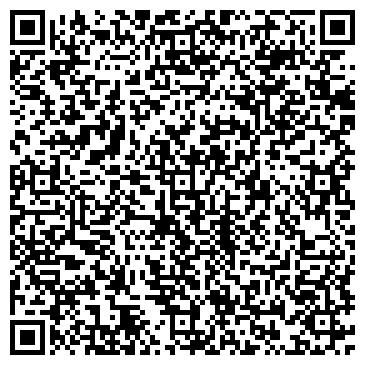 QR-код с контактной информацией организации Общество с ограниченной ответственностью ООО «МрамБет»