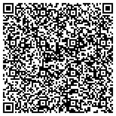 QR-код с контактной информацией организации Общество с ограниченной ответственностью ООО ХолБилдинг