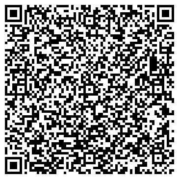 """QR-код с контактной информацией организации Общество с ограниченной ответственностью ООО """"БуселИнтерГласс"""""""