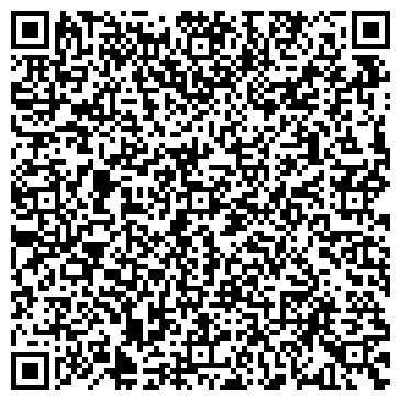 """QR-код с контактной информацией организации Общество с ограниченной ответственностью ООО """"ЛМЛ ультра"""""""