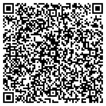 QR-код с контактной информацией организации Искандер Армафит, ООО