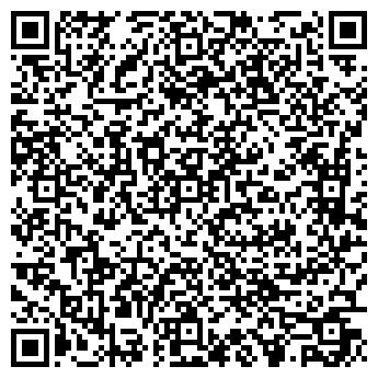 """QR-код с контактной информацией организации ООО """"СифБетон"""""""