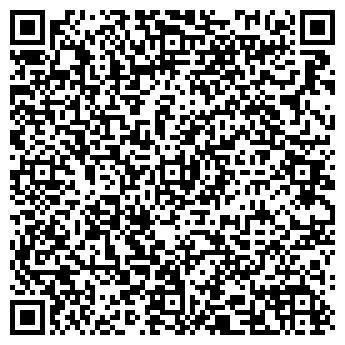 QR-код с контактной информацией организации ООО «Хартер»