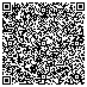 QR-код с контактной информацией организации Другая Белдортехнология