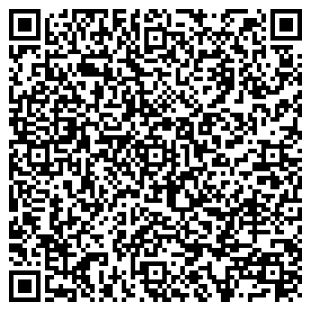 QR-код с контактной информацией организации ИП Скуратович С. И.
