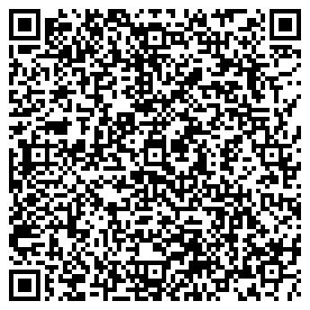"""QR-код с контактной информацией организации Общество с ограниченной ответственностью ООО """"ЭНИТОНГРУПП"""""""