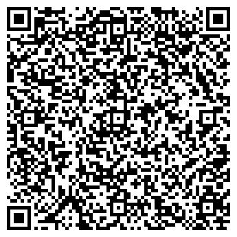 """QR-код с контактной информацией организации Частное предприятие УП """"Квалитет Карго"""""""