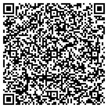 """QR-код с контактной информацией организации ОДО """"Фармакон"""""""