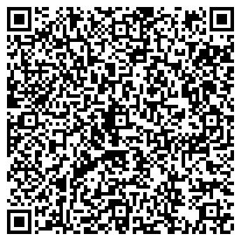 QR-код с контактной информацией организации Общество с ограниченной ответственностью ООО «АРШСОЛЬ»