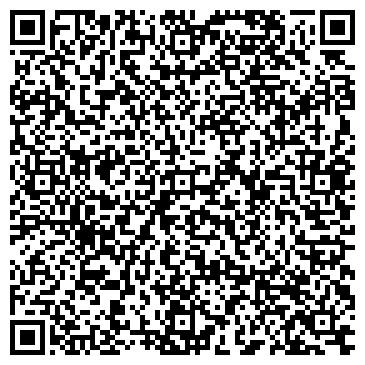 """QR-код с контактной информацией организации ТОО """"Автоспектр"""""""
