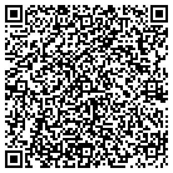 QR-код с контактной информацией организации Публичное акционерное общество ОАО «ТрансМозырь»