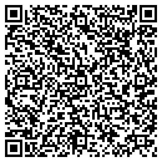 QR-код с контактной информацией организации ООО «ТефиТрейд»