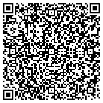 """QR-код с контактной информацией организации ЧП """"ВиридеСтрой"""""""