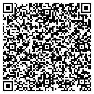 QR-код с контактной информацией организации Prestige Car
