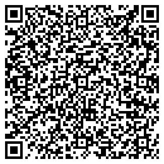 QR-код с контактной информацией организации ИП Гриб А.А.
