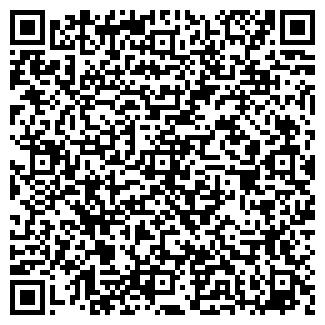 QR-код с контактной информацией организации ИП Пулькач