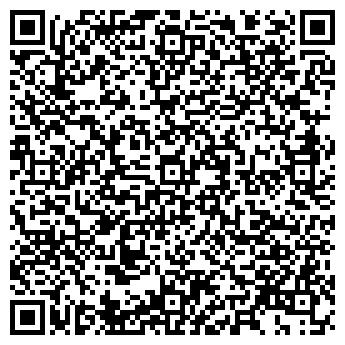 QR-код с контактной информацией организации ООО ВоМаксТранс, Общество с ограниченной ответственностью