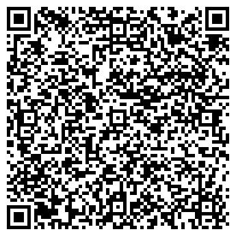 QR-код с контактной информацией организации ИП Швайко ВЮ