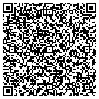 """QR-код с контактной информацией организации ЧСУП """"Ванитекс"""""""